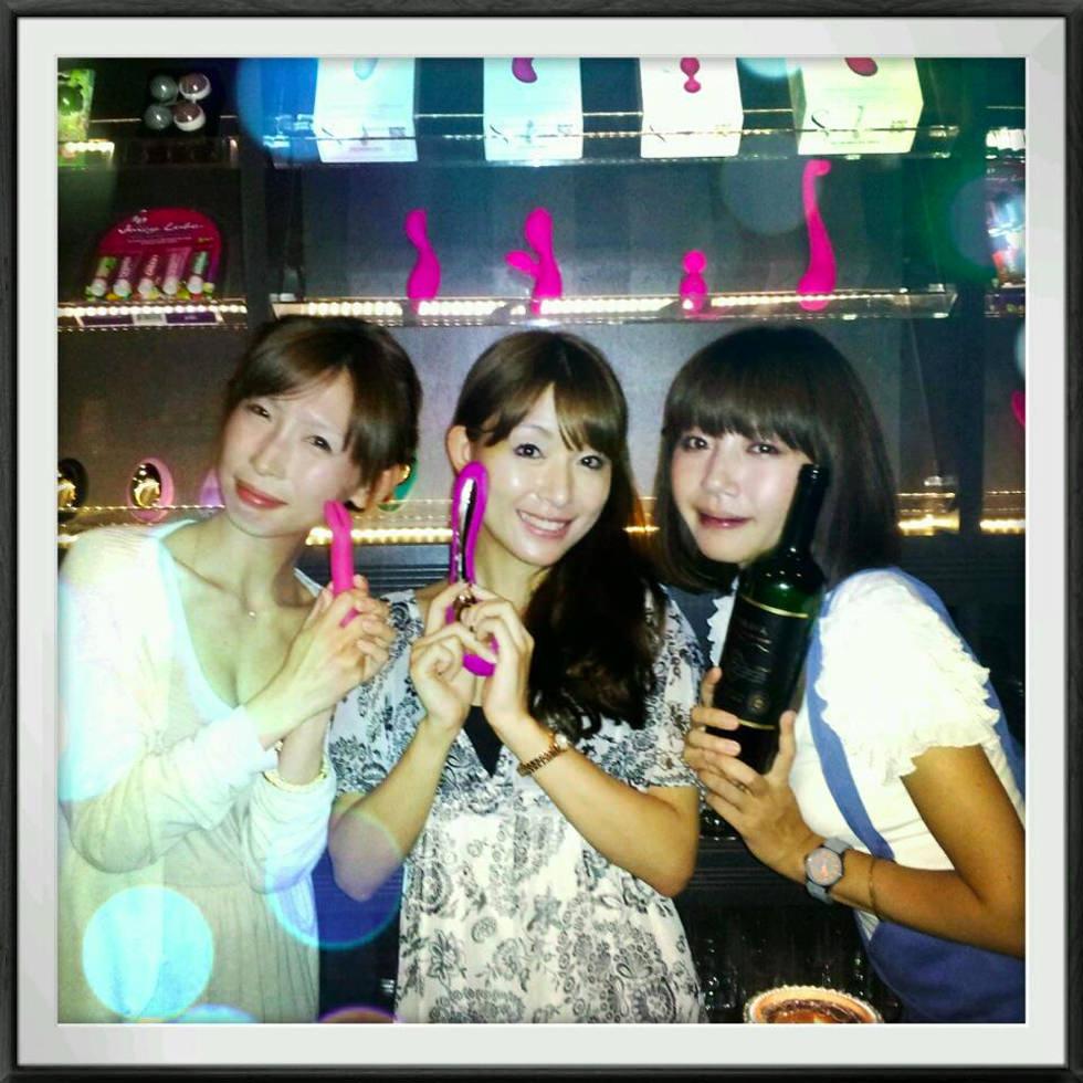 Abre en Japón el primer bar para mujeres onanistas