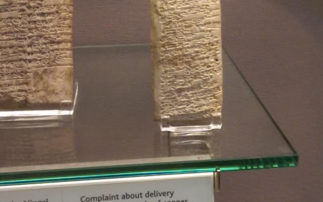 Una reclamación de 3.700 años