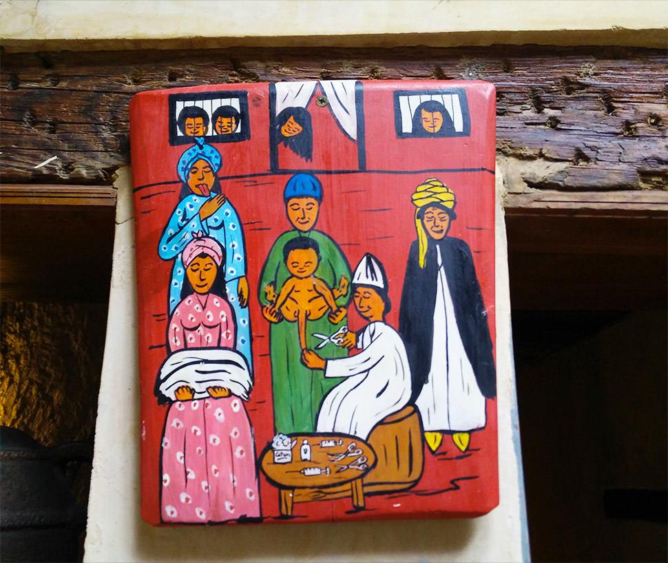 Un flyer marroquí