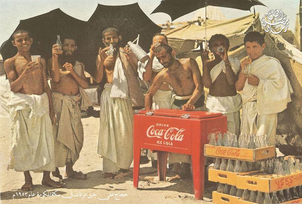 Peregrinos de camino a la Meca (1953)