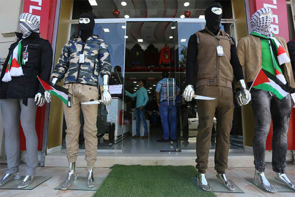 Tendencias de moda Otoño-Invierno en Gaza