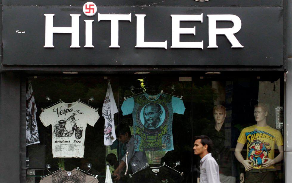 Hitler, obligado a cambiar de nombre