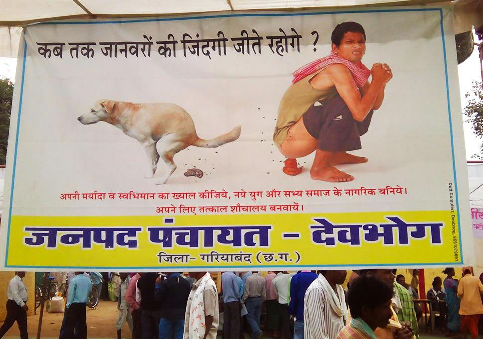 Campaña por la higiene en la India