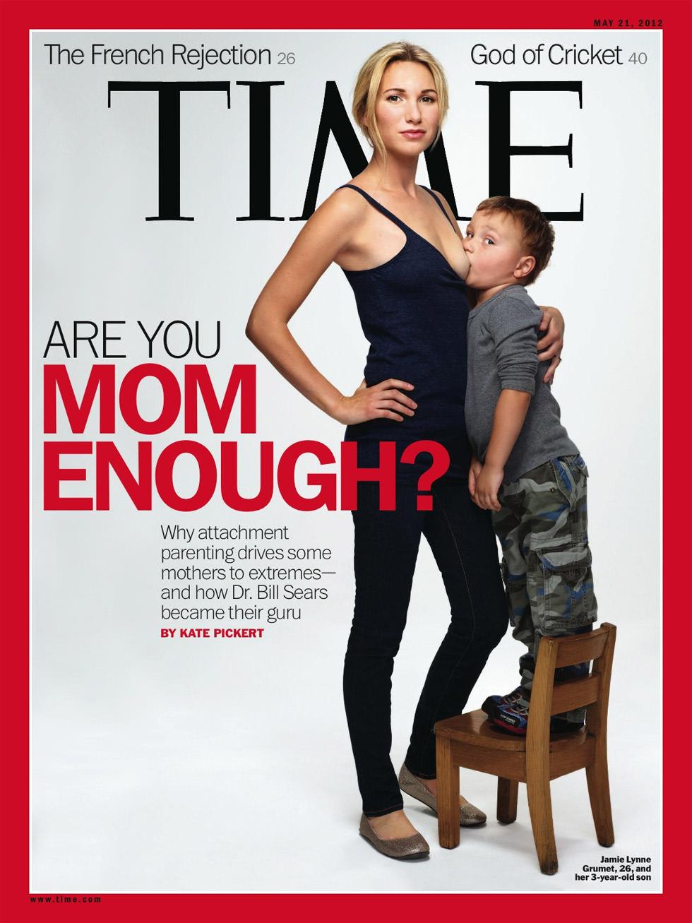 ¿Eres lo suficientemente mamá?
