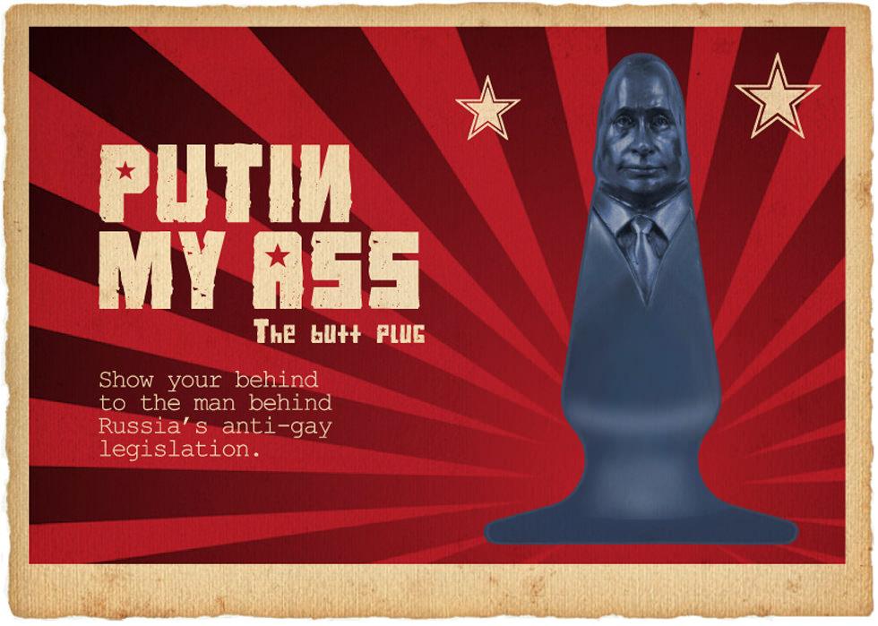 Putin, el consolador anal
