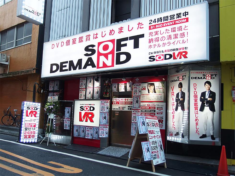 Productora porno abre VR Rooms en Tokio