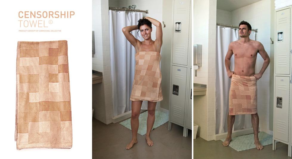 ¡La censura llega a la ducha!