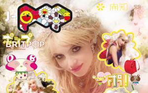 Britney Spears reinventada por Murakami