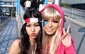 La Gagamanía se implanta en Tokio
