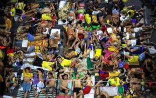 Quezon City: la cárcel del terror