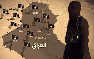 Así es el califato del Estado Islámico