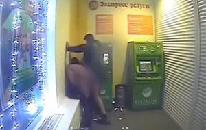 Pasión en el cajero