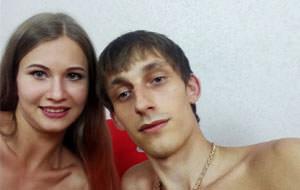 El porno de una pareja ucraniana en Chaturbate