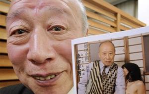Shigeo Tokuda, el abuelo del porno nipón