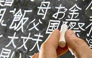 La tenacidad docente de un maestro chino
