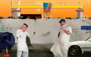 Street Fighter al estilo árabe