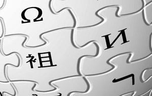 Wikipedia: español para profanos